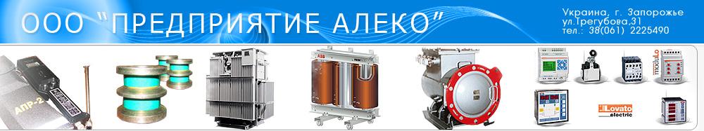АНЕМОМЕТР АПР-2А